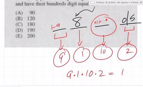 psat math section psat math review math williston