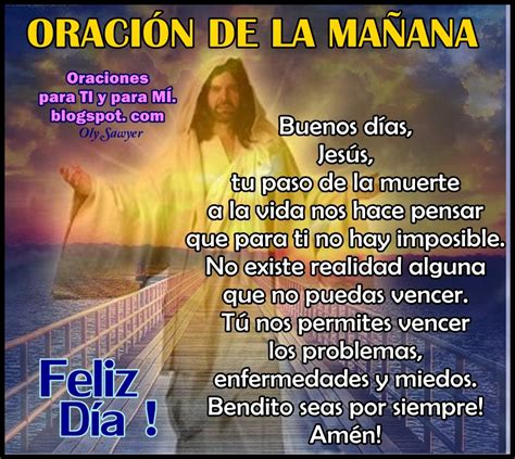 para ti el mejor dia de tu vida tarjetas zea oraciones para ti y para m 205 oraci 211 n de la ma 209 ana