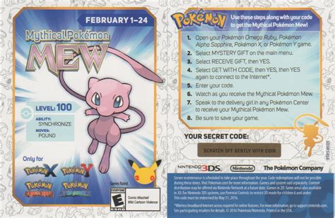 Pokemon Giveaway Codes 2016 - pokemon mew code 2016 images pokemon images