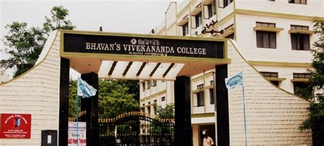 Bhavans College Mba by Bhavan S Vivekananda College Of Science Humanities And