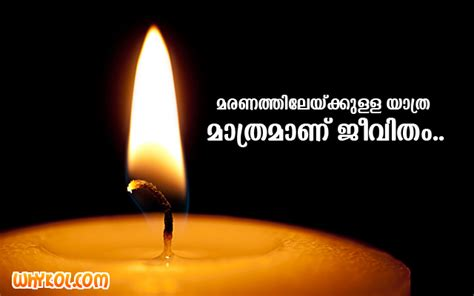 Malayalam Death Quotes | quotes about death in malayalam language