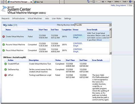 jp application centre virtualization info リリース microsoft system center