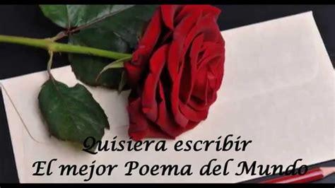 imagenes de amor para la mujer que amo poema de amor para la mujer que amo el mejor poema del