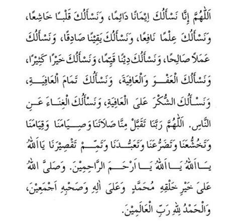 doa setelah sholat tarawih sholat witir