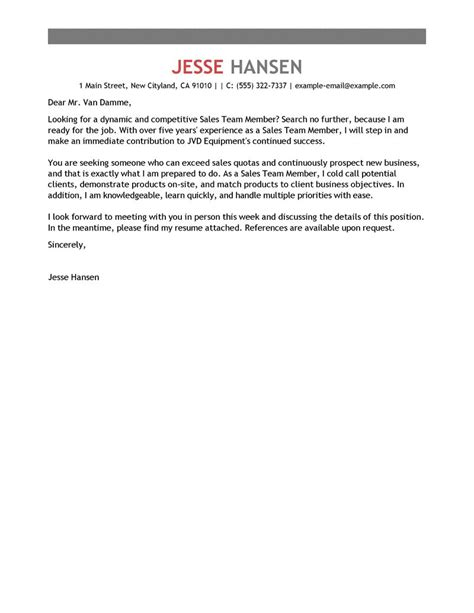 Cover Letter Application For Membership Best Team Member Cover Letter Exles Livecareer