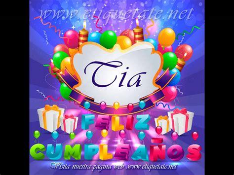 imagenes de feliz cumpleaños una tia feliz cumplea 209 os tia youtube