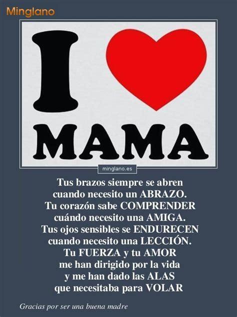 para mi mam con todo mi amor y cario para la mujer ms frases de agradecimiento para mi madre