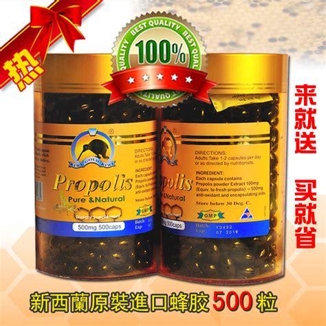 Propolis Golden Australia spot new zealand genuine black gold kiwi propolis tablets 500mg500 taobao depot