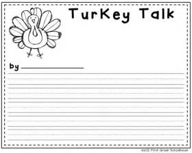 turkey writing template grade schoolhouse after thanksgiving and