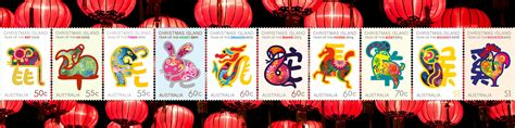australia post new year designing a philatelic lunar new year australia post