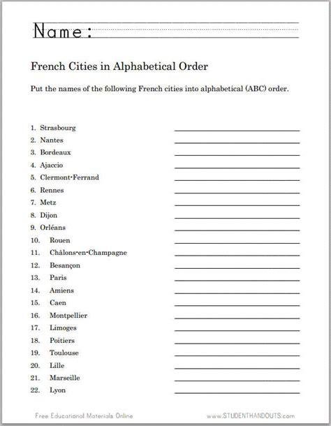 Abc Order Worksheet by Free Abc Printables Worksheets Images