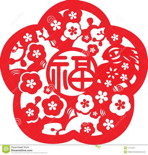 new year 2016 paper cutting template new year pattern royalty free stock photography