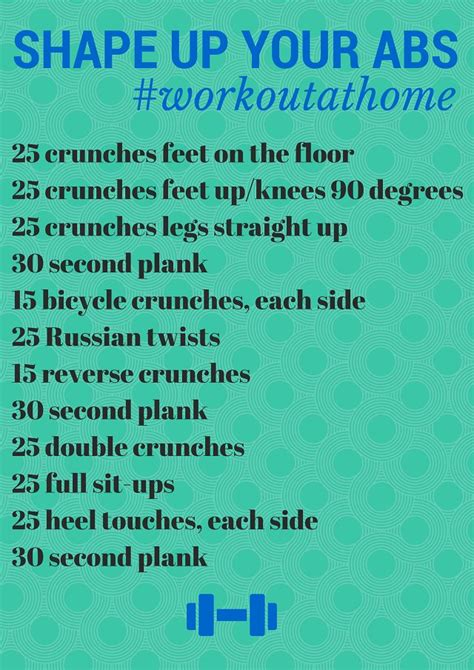 the 25 best morning ab workouts ideas on