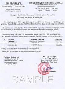 Visa Delay Letter Visa Approval Letter