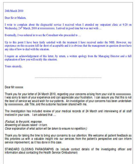 Response To Complaint Letter Hospital patient feedback form patient feedback form exle free
