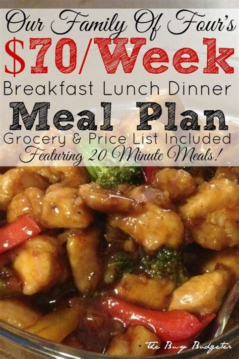 dinner for four menu ideas 25 best ideas about family meal planning on