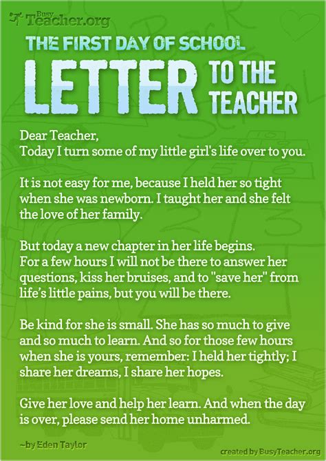 the start of day the day of school letter to the poster