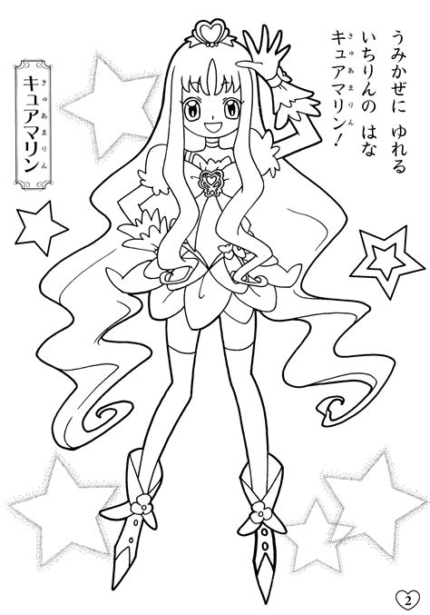 pretty cure coloring pages