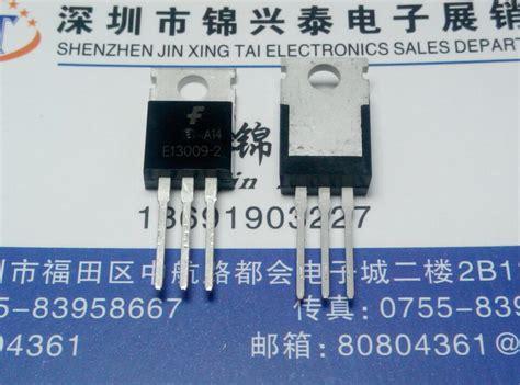 transistor e13009 2 e13009 transistor reviews shopping e13009 transistor reviews on aliexpress