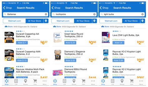 Of Walmart Search Walmart Brings Product Search To The In Store Experience