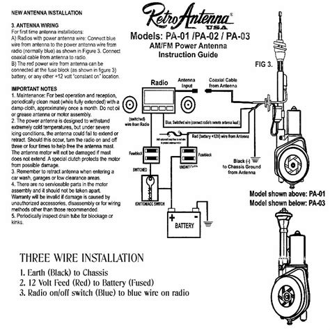aftermarket power antenna wiring diagram with toggle