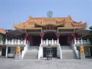 Buddhist Temple File Taichung Tzu Shan Temple 4 Jpg