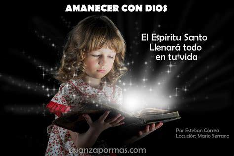nancy amancio predicas 2016 predicas nancy amancio predicas nancy amancio del 2015