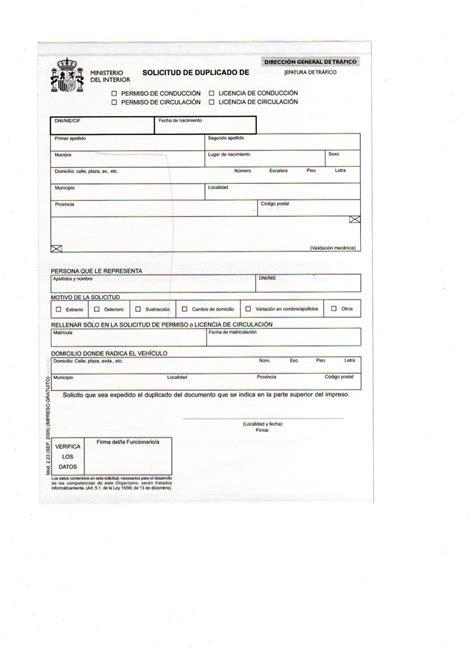 solicitud para obtener la licencia de conducir mv 44s solicitud para obtener la licencia de conducir mv 44s