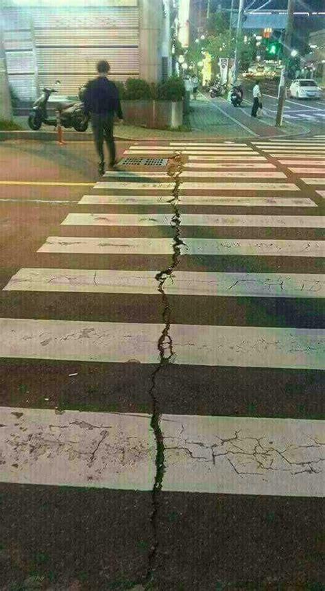 earthquake korea two earthquakes occurred in south korea earth chronicles
