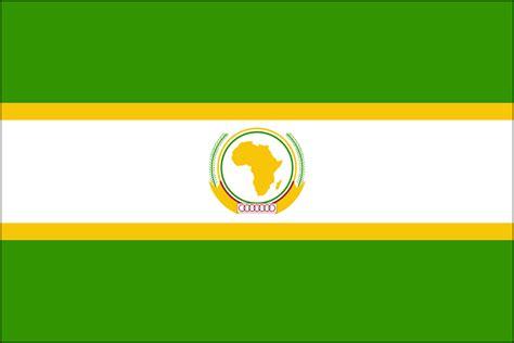 organization spotlight the blog of us 国旗と酒が待ち遠しいドリル日記 アフリカ連合