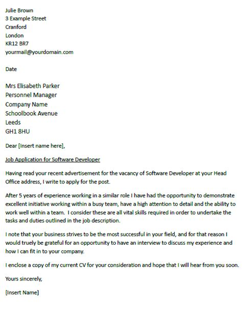 cover letter software developer icoverorguk