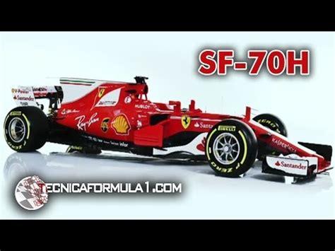 Ferrari W F1 by Nuevo Ferrari F1 2017 Youtube