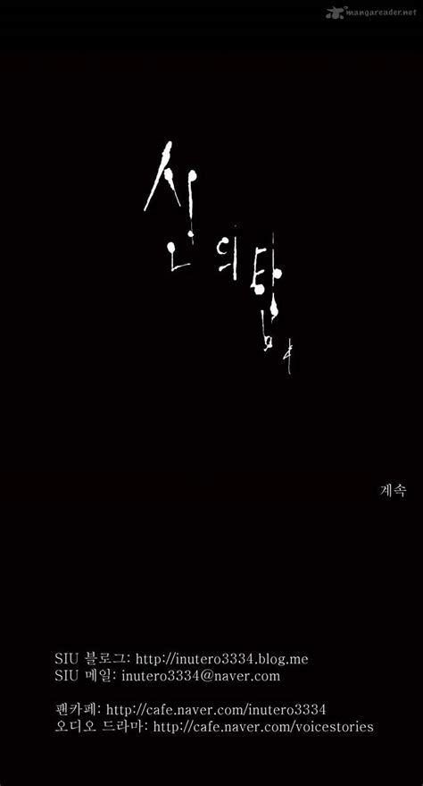 tower of god read tower of god 46 read tower of god 46 page 23