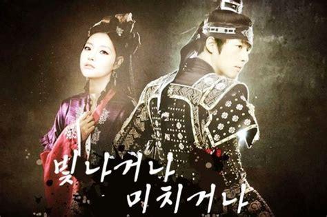 film seri korea terbaru drama korea terbaru 2015 paling seru dan ditunggu zona keren