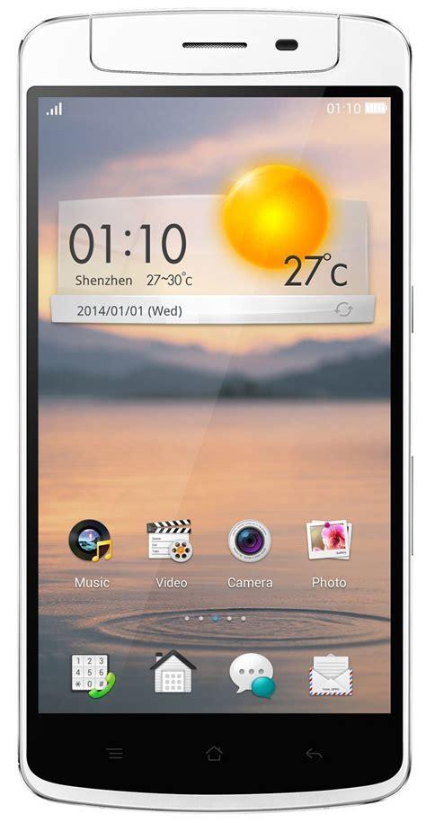 Oppo Ram 2 Giga oppo n1 16gb price shop oppo n1 16gb white 2gb ram mobile at shop gn