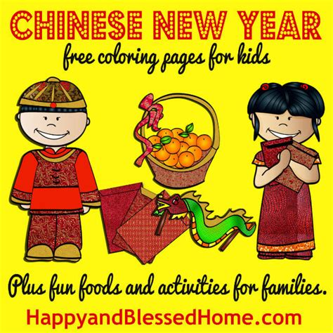 new year food kindergarten create an all about my family book craft happy and