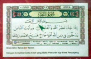Vcd Juz Amma Anak Ahmad Saud Dan Muhammad Thoha bacaan al qur an juz amma anak anak muhammad thaha