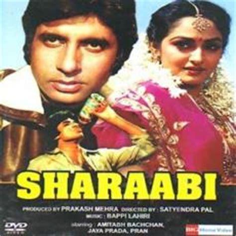 betaab  hindi  mp songs  mpwale