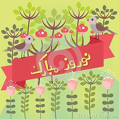 happy iranian new year message iranian new year greetings happy nowruz message in farsi
