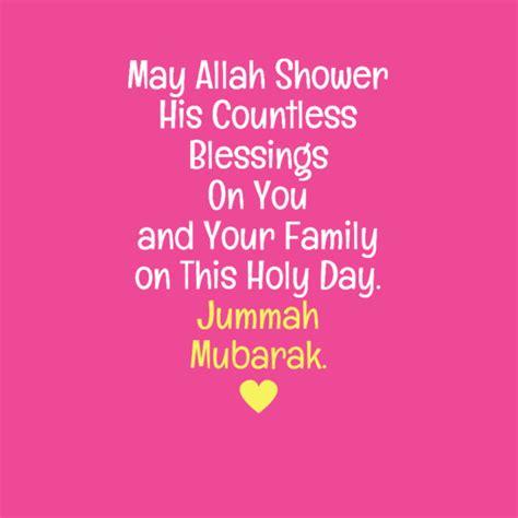 28 jumma mubarak sms in urdu messages greetings quotes jumma mubarak sms in urdu messages greetings quotes jumma mubarak juma jummah pictures wishes quotes for m4hsunfo