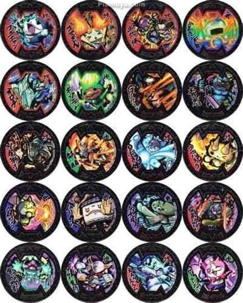 Yo Vol 2 yo yo medal busters vol 2 20pcs youkai