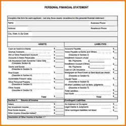 9 financial statement sample financial statement form