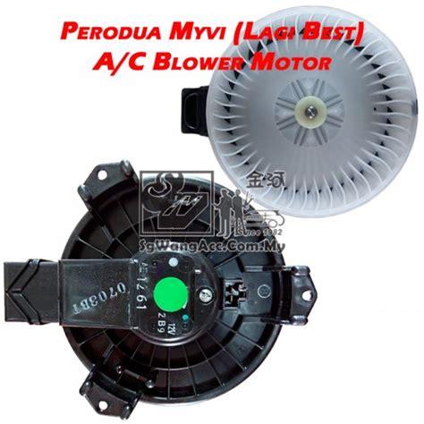 perodua myvi    air cond blower fan motor