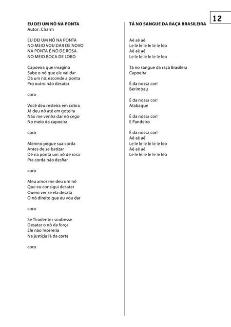 BAIXAR MUSICA EU NASCI DE NOVO KRAFTA - chrisbain.me