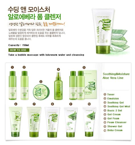 Nature Republic Soothing And Moisture Aloe Vera Foam Cleanser nature republic soothing moisture aloe vera foam cleanser