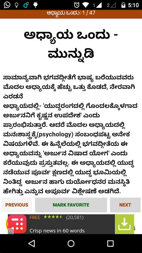appointment letter meaning in kannada buztic board meaning in kannada design inspiration