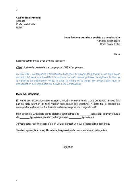 exemple gratuit de lettre demande cong 233 vae 224 employeur