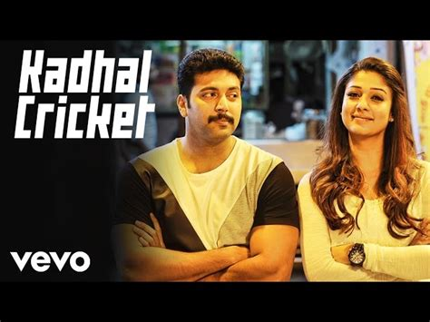 download free mp3 from thani oruvan thani oruvan kadhal cricket lyric jayam ravi nayanthara