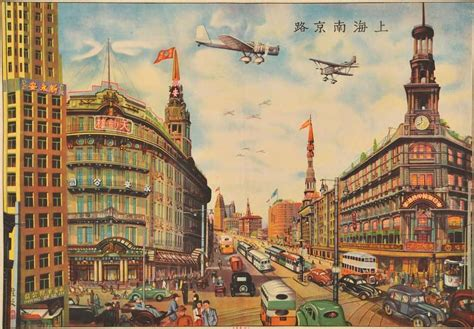 sketches in the foreign settlements and city shanghai classic reprint books new story idea suggestions help ideas comments