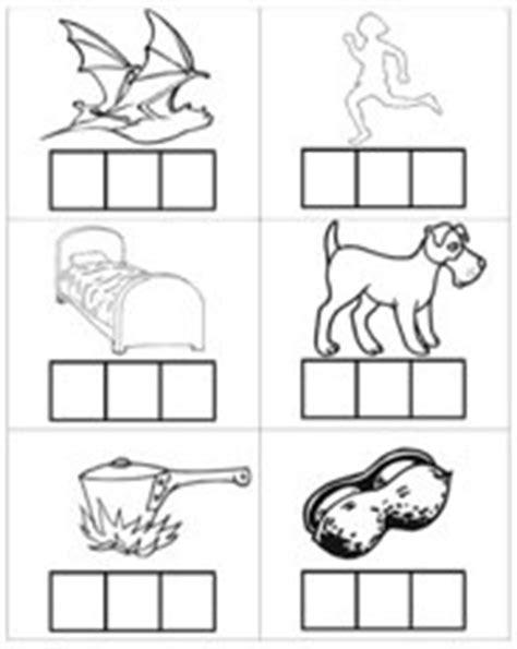 Elkonin Boxes Worksheets by Elkonin Boxes